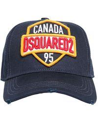 DSquared² - Canada コットンキャンバスキャップ - Lyst