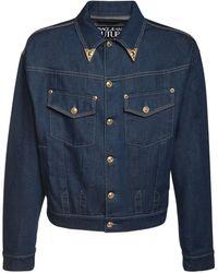 Versace Jeans Couture Куртка Из Стретч Денима - Синий