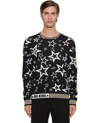 Dolce & Gabbana Трикотажный Свитер Из Смешанной Шерсти - Черный
