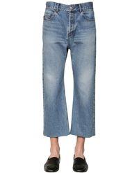 Balenciaga Kürzere Jeans Aus Baumwolldenim - Blau