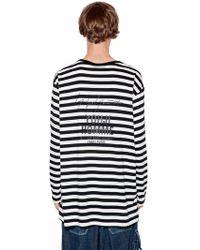 Yohji Yamamoto - Striped Jersey Long Sleeve T-shirt - Lyst
