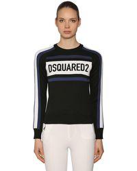 DSquared² - ベルベットロゴパッチ ウール混セーター - Lyst