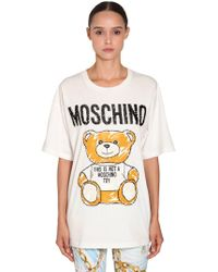 7535c70549188 Moschino Teddy Bear Logo Rib Cotton Crop Top in White - Lyst