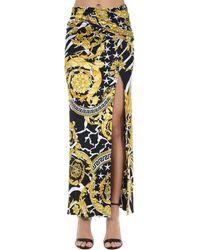 Versace Юбка Из Джерси Стретч - Многоцветный