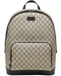 """Gucci Mochila """"Gg Supreme"""" Con Logo Estampado - Neutro"""