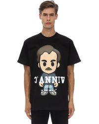 ih nom uh nit ロゴプリント Tシャツ - ブラック