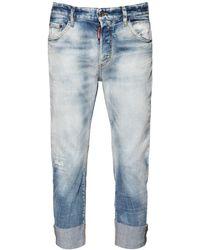 DSquared² - 17.5cm Jeans Aus Baumwolldenim - Lyst