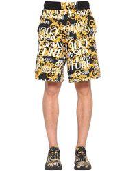 Versace Jeans コットンジャージー ショートパンツ - マルチカラー