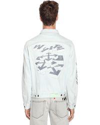Off-White c/o Virgil Abloh - Куртка Из Денима - Lyst