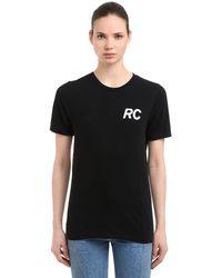 Resort Corps - ジャージーtシャツ - Lyst