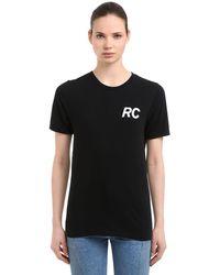 Resort Corps T-shirt Aus Jersey Mit Stickerei Und Druck - Schwarz
