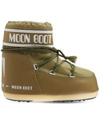 "Moon Boot S Basses ""icon"" - Vert"