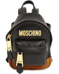 Moschino レザーバックパック - ブラック