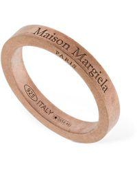 Maison Margiela ロゴリング - マルチカラー