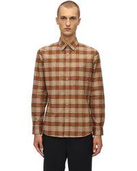 Burberry - Хлопковая Рубашка В Клетку - Lyst