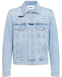 MSGM Куртка Из Денима - Синий