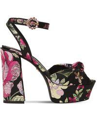 """Dolce & Gabbana Босоножки """"keira"""" Из Жаккарда 120мм - Многоцветный"""
