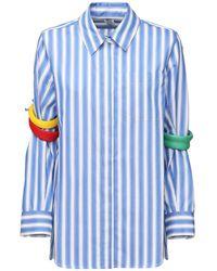 Rosie Assoulin Striped Cotton Shirt W/ Arm Bands - Blue