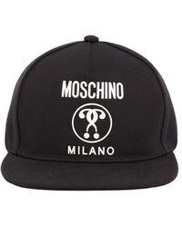 Moschino Кепка Из Канваса С Логотипом - Черный