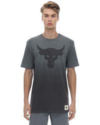 Under Armour - Project Rock Bull コットンブレンドtシャツ - Lyst