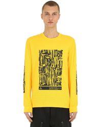 Nike - M Nrg Acg ワッフル 長袖tシャツ - Lyst