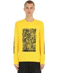 "Nike Langärmeliges T-shirt ""m Nrg Acg"" - Gelb"