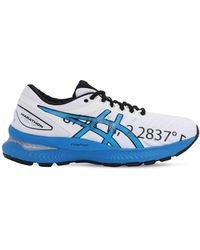 "Asics - Sneakers ""gel-nimbus 22 'city Pack' Paris"" - Lyst"