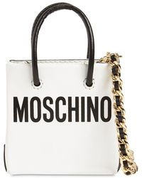 Moschino - Кожаная Сумка Shopping - Lyst