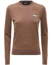 DSquared² ウールフラットニットセーター - ブラウン