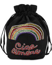 Giada Benincasa - Lady Bug レインボー刺繍 クラッチ - Lyst