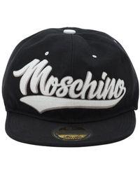 Moschino Кепка Из Хлопка - Черный
