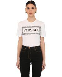 36911ebd5 Versace - Logo Print Cotton Jersey T-shirt - Lyst