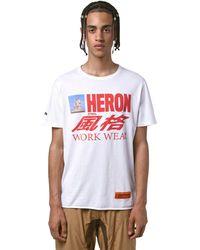 Heron Preston Heron コットンジャージーtシャツ - ホワイト