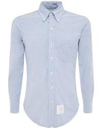 Thom Browne オックスフォードコットンシャツ - マルチカラー