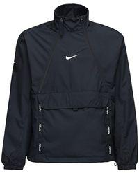 """Nike Nylonjacke """" Air"""" - Schwarz"""