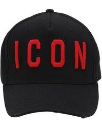 DSquared² - Icon コットンキャンバス野球帽 - Lyst