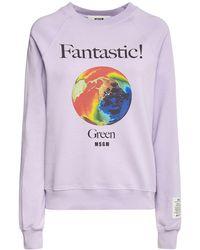 MSGM Fantastic Green スウェットシャツ - パープル