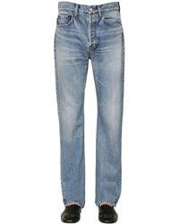 Balenciaga コットンデニムジーンズ 22cm - ブルー