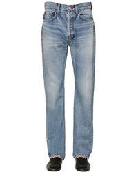 Balenciaga - コットンデニムジーンズ 22cm - Lyst