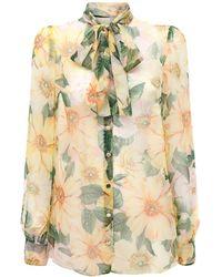 Dolce & Gabbana Шёлковая Рубашка С Принтом - Желтый
