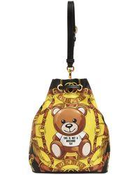 Moschino Teddy ナイロンバケットバッグ - マルチカラー