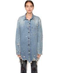 Alexander Wang - Oversized Distressed Denim Jacket - Lyst