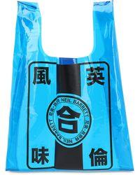 Neil Barrett Printed Pvc Tote Bag - Blue