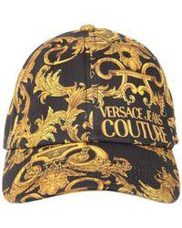 Versace Jeans Couture Baroque ベースボールキャップ - マルチカラー