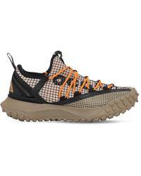 Nike - Mountain Fly スニーカー - Lyst