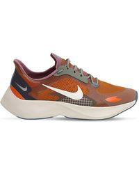 Nike Vapor Street Peg Sp - Brown