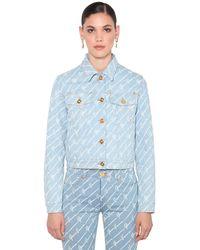 Versace Укороченная Куртка С Принтом - Синий