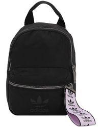 adidas Originals Рюкзак Из Нейлона - Черный