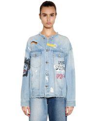 SJYP - Oversize Hand-painted Denim Jacket - Lyst