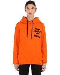 MAKE MONEY NOT FRIENDS Logo Print Cotton Sweatshirt Hoodie - Orange